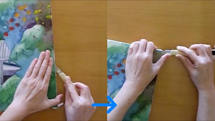 水張りの外し方 手順5